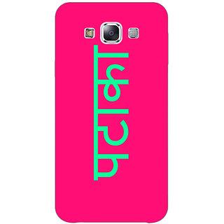 1 Crazy Designer PATAKA Back Cover Case For Samsung Galaxy A5 C451466