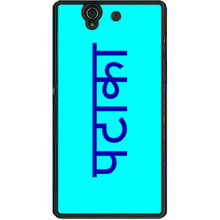 1 Crazy Designer PATAKA Back Cover Case For Sony Xperia Z C461458