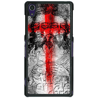1 Crazy Designer Jesus Christ Back Cover Case For Sony Xperia Z1 C471274