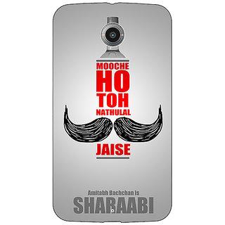1 Crazy Designer Bollywood Superstar Natwarlal Sharaabi Back Cover Case For Google Nexus 6 C511122