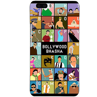 1 Crazy Designer Bollywood Superstar Bhasha Back Cover Case For Honor 6 Plus C501116