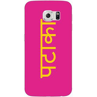 1 Crazy Designer PATAKA Back Cover Case For Samsung S6 C521463