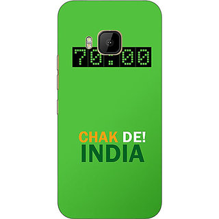 1 Crazy Designer Bollywood Superstar Chak De India Back Cover Case For HTC M9 C541106