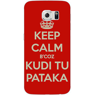 1 Crazy Designer PATAKA Quote Back Cover Case For Samsung S6 Edge C601468