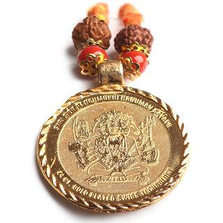 Buy sidh shri panchmukhi hanuman kavach yantra locket pandent sidh shri panchmukhi hanuman kavach yantra locket pandent rudraksha rakhi gifts aloadofball Choice Image