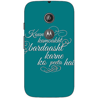 1 Crazy Designer Bollywood Superstar Devdas Back Cover Case For Moto E2 C651105
