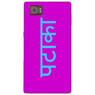 1 Crazy Designer PATAKA Back Cover Case For Lenovo K920 C721456