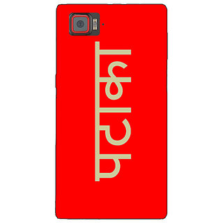 1 Crazy Designer PATAKA Back Cover Case For Lenovo K920 C721457