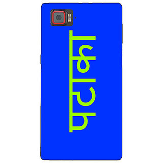 1 Crazy Designer PATAKA Back Cover Case For Lenovo K920 C721459