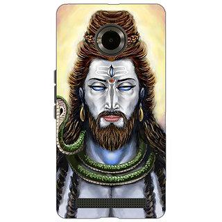1 Crazy Designer Mahadev Shiv Shankar Bholenath Back Cover Case For Micromax Yu Yuphoria C891277