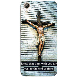 1 Crazy Designer Jesus Christ Back Cover Case For HTC Desire 626G+ C941268