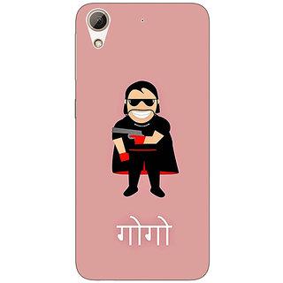 1 Crazy Designer Crime Master GOGO Back Cover Case For HTC Desire 626S C951488