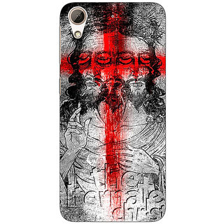 1 Crazy Designer Jesus Christ Back Cover Case For HTC Desire 728 C961274