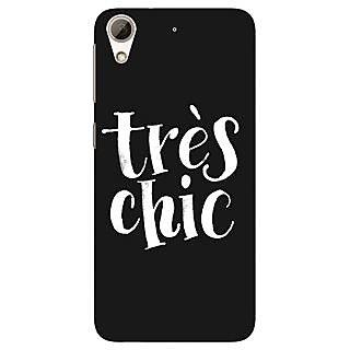 1 Crazy Designer Quote Back Cover Case For HTC Desire 728 Dual Sim C981469