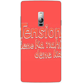 1 Crazy Designer Tension Lene Ka Nahin Dene Ka Back Cover Case For OnePlus Two C1001127