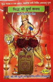 Sidh Shri Durga Kavach Yantra Locket Religious Pandent with Rudraksha