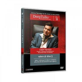 LIFE IS THE PRESENT- LIVE IT! - DeepTalks by Deep Trivedi