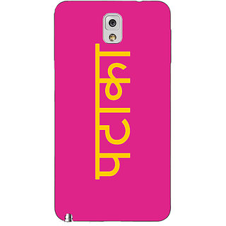 Absinthe PATAKA Back Cover Case For Samsung Galaxy Note 3 N9000