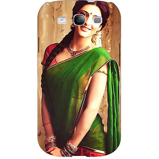 Absinthe Bollywood Superstar Shruti Hassan Back Cover Case For Samsung Galaxy Grand Neo GT-I9060