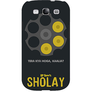 Absinthe Bollywood Superstar Sholay Back Cover Case For Samsung Galaxy Grand Neo GT-I9060