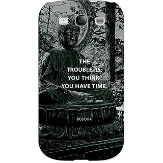 Absinthe Gautam Buddha Back Cover Case For Samsung Galaxy Grand Neo GT-I9060