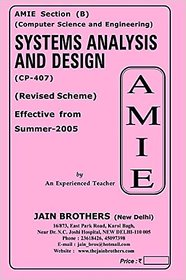 AMIE-Systems Analysis and Design (CP-407) Section (B) Solved And Unsolved Papers