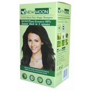 Shop Natural Herbal and Safe Hair color Ayu Hina Online - Shopclues