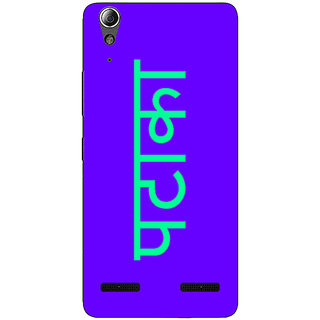 Absinthe PATAKA Back Cover Case For Lenovo A6000 Plus