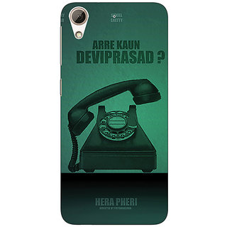 Absinthe Bollywood Superstar Hera Pheri Devi Prasad Back Cover Case For HTC Desire 626G+