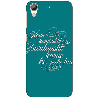 Absinthe Bollywood Superstar Devdas Back Cover Case For HTC Desire 728