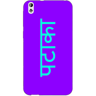 Absinthe PATAKA Back Cover Case For HTC Desire 816G