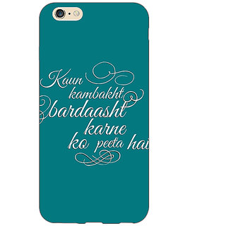 Absinthe Bollywood Superstar Devdas Back Cover Case For Apple iPhone 6S Plus