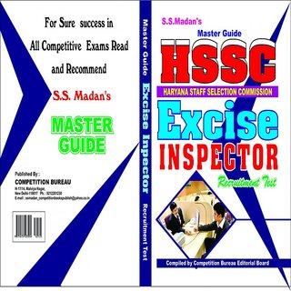 HSSC Excise Inspectore Recruitmernt Test
