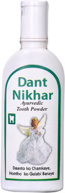 Danth Nikhar Tooth Powder
