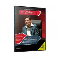 RECOGNISE THE VARIOUS STATES OF YOUR MIND - DeepTalks by Deep Trivedi