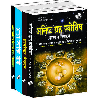 Jyotish Value Pack