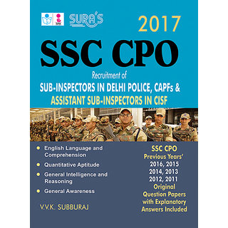 SSC Recruitment of sub inspectors Examination Book
