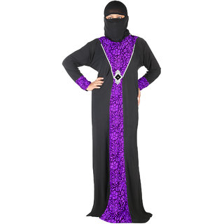 Hawai Islamic Stylish Burqa For Women