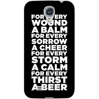 EYP Beer Quote Back Cover Case For Samsung Galaxy S4 Mini I9192 161216
