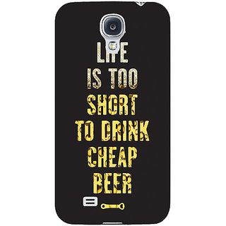 EYP Beer Quote Back Cover Case For Samsung Galaxy S4 Mini I9192 161217