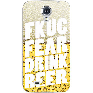 EYP Beer Quote Back Cover Case For Samsung Galaxy S4 Mini I9192 161229
