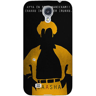 EYP Rajni Rajanikant Back Cover Case For Samsung Galaxy S4 Mini I9192 161481