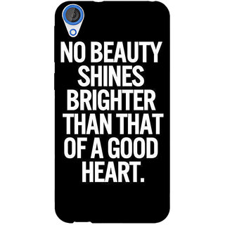 EYP Quote Back Cover Case For HTC Desire 820Q 291474