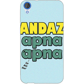 EYP Bollywood Superstar Andaz Apna Apna Back Cover Case For HTC Desire 820Q 291110