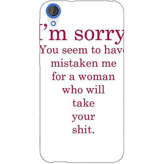 EYP Quote Back Cover Case For HTC Desire 820Q 291331