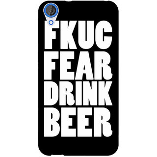 EYP Beer Quote Back Cover Case For HTC Desire 820 Dual Sim 301228