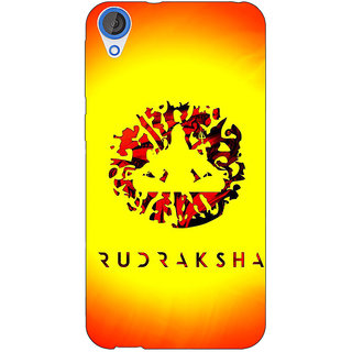 EYP Rudraksha Back Cover Case For HTC Desire 820 Dual Sim 301264