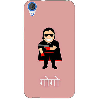 EYP Crime Master GOGO Back Cover Case For HTC Desire 820 Dual Sim 301488