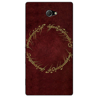 EYP LOTR Hobbit  Back Cover Case For Sony Xperia M2 310369