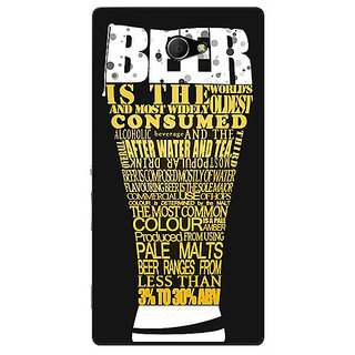 EYP Beer Quote Back Cover Case For Sony Xperia M2 311227